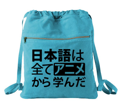 All My Japanese I Learned From Anime Cinch Backpack - Aqua Blue
