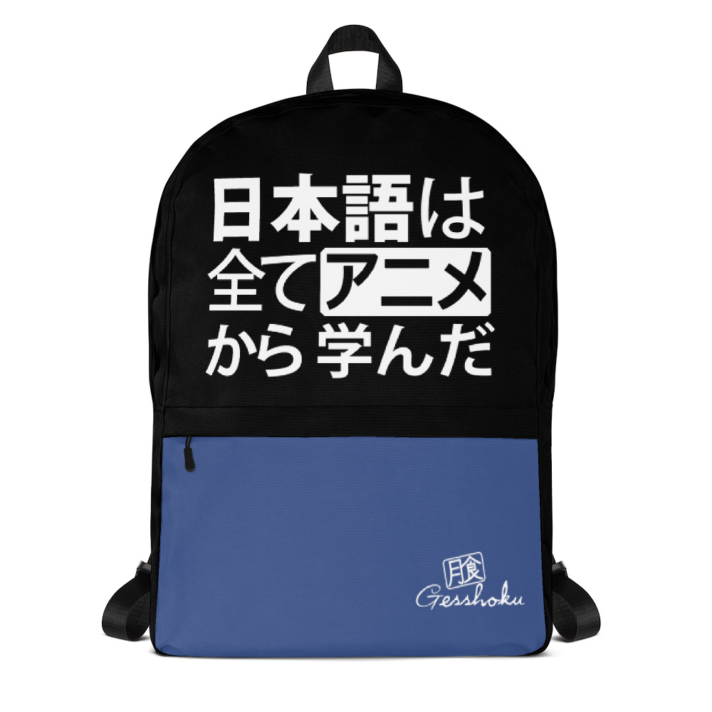 All My Japanese I Learned from Anime Classic Backpack - Blue
