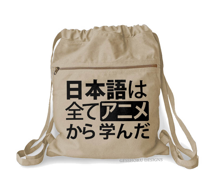 All My Japanese I Learned From Anime Cinch Backpack - Natural