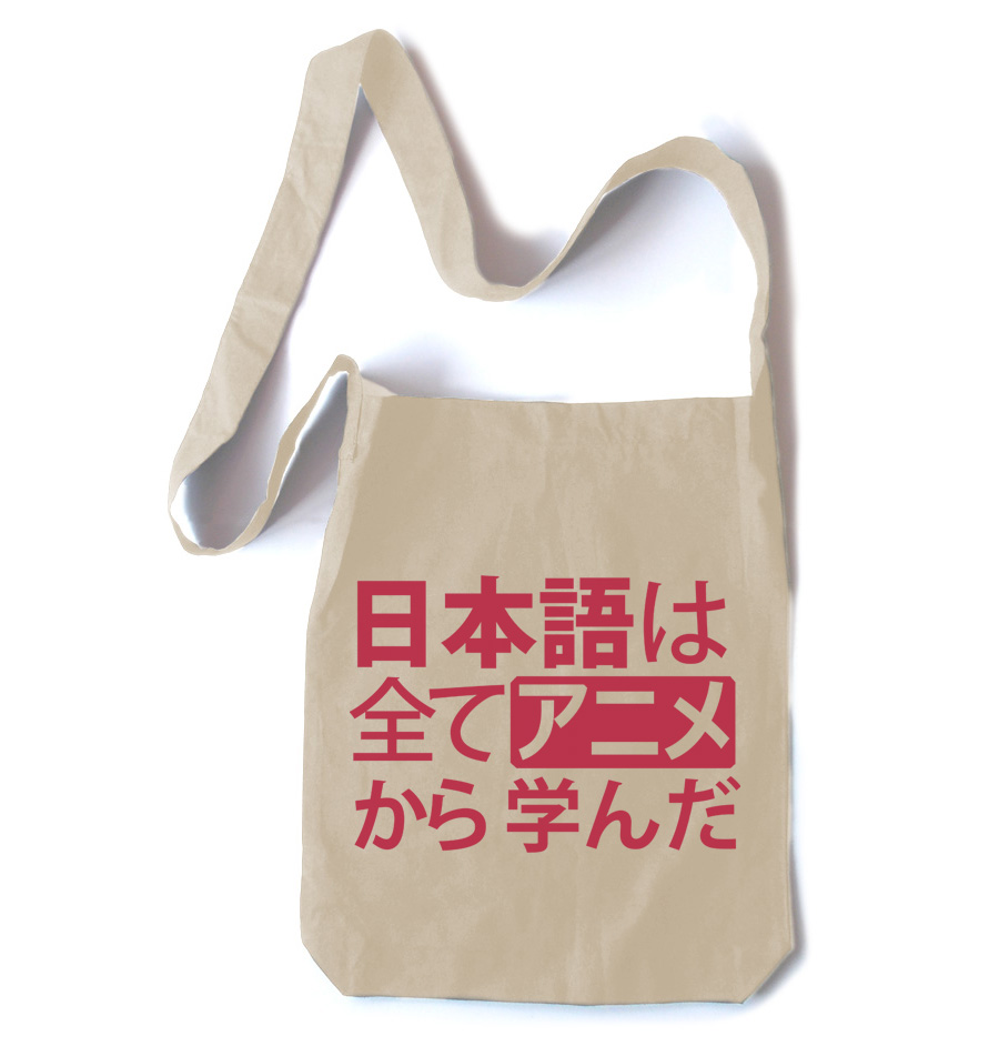 All My Japanese I Learned From Anime Crossbody Tote Bag - Natural