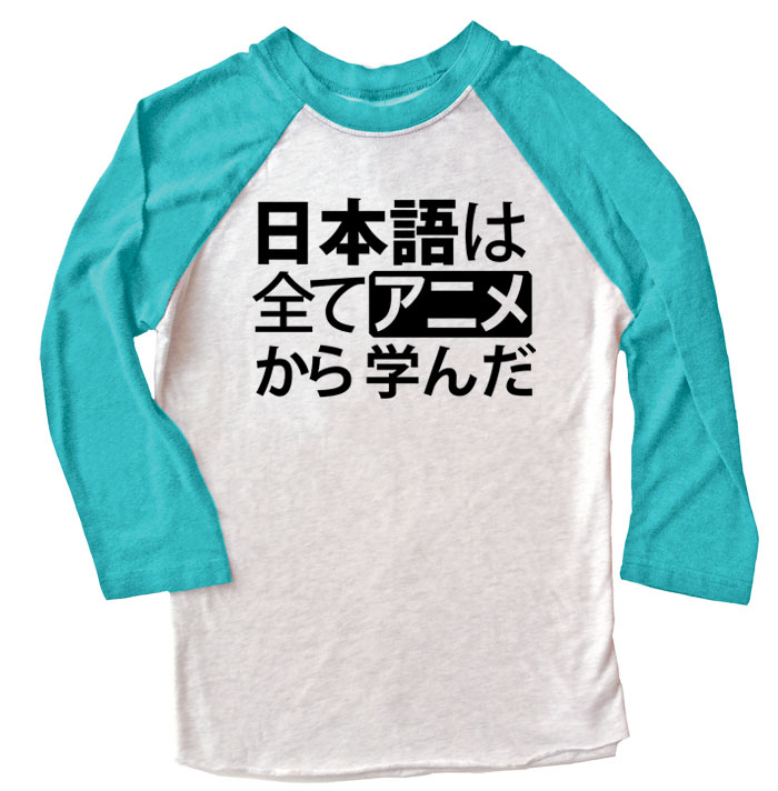 All My Japanese I Learned from Anime Raglan T-shirt - Teal/White