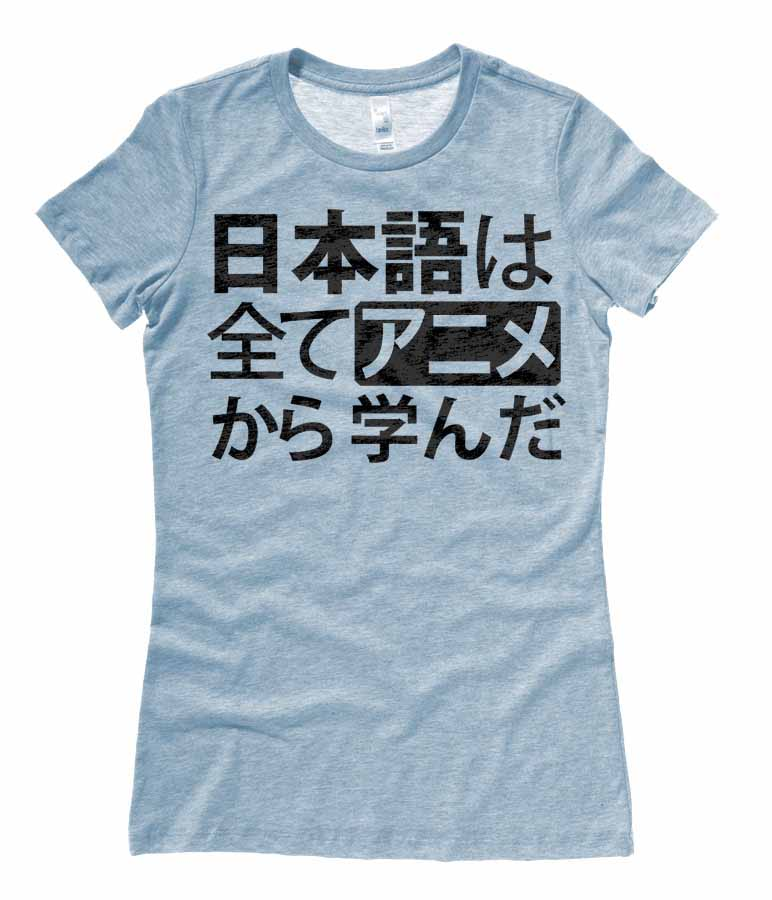 All My Japanese I Learned from Anime Ladies T-shirt - Heather Blue