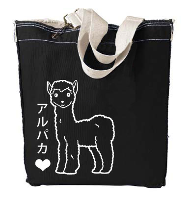 Alpaca Love Designer Tote Bag - Black