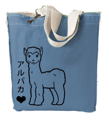 Alpaca Love Designer Tote Bag - Denim Blue