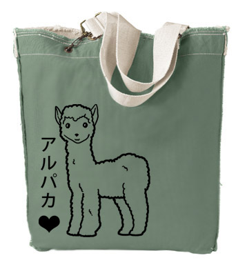 Alpaca Love Designer Tote Bag - Leaf Green
