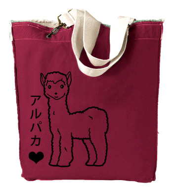 Alpaca Love Designer Tote Bag - Red