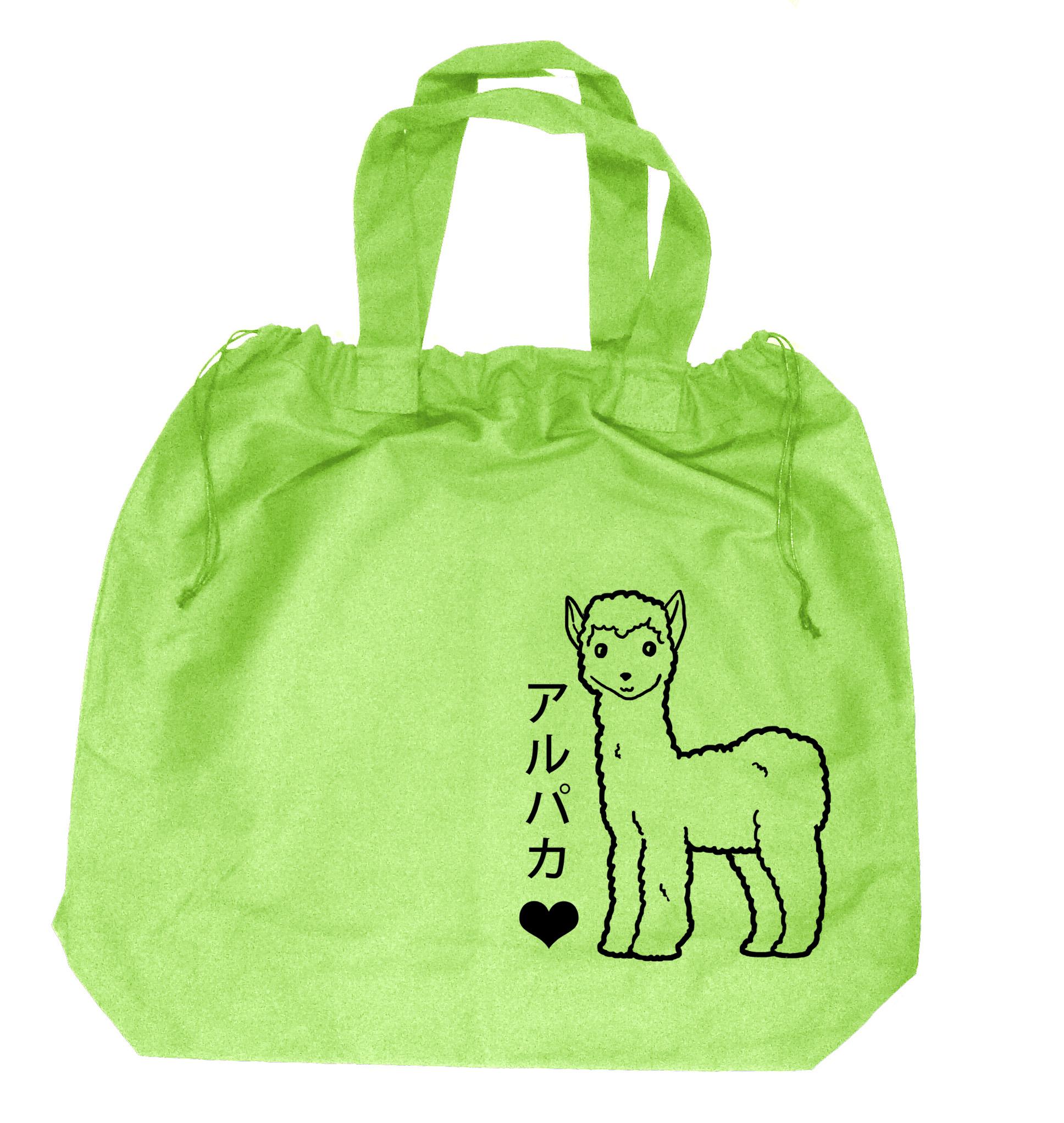 alpaca love extra large drawstring beach tote alpaca beach bag