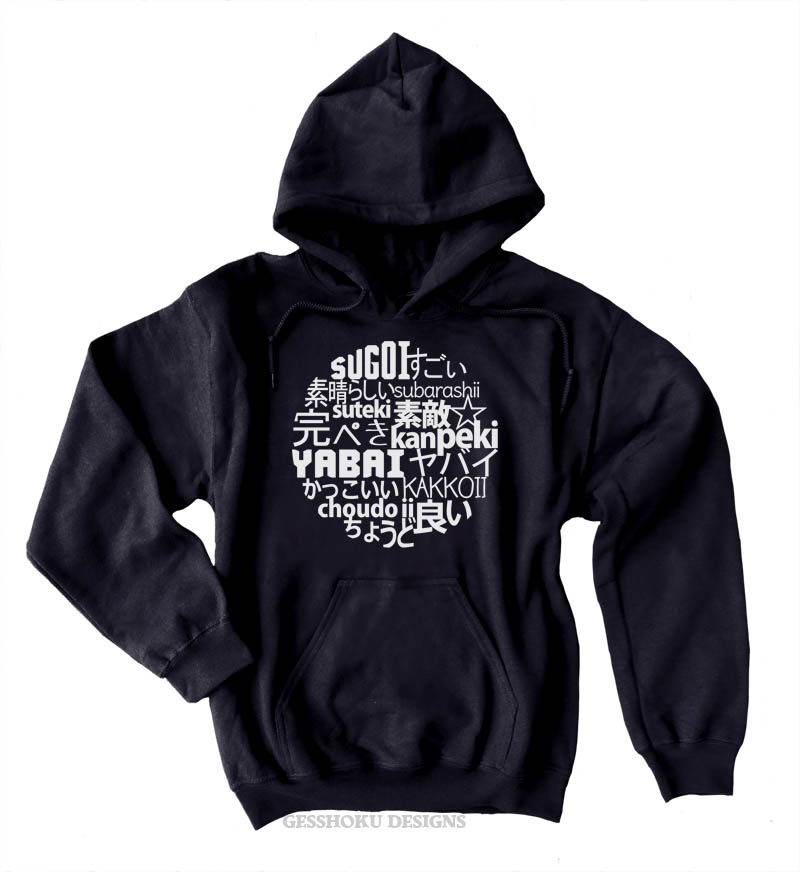 7 Times Awesome in Japanese Pullover Hoodie - Black