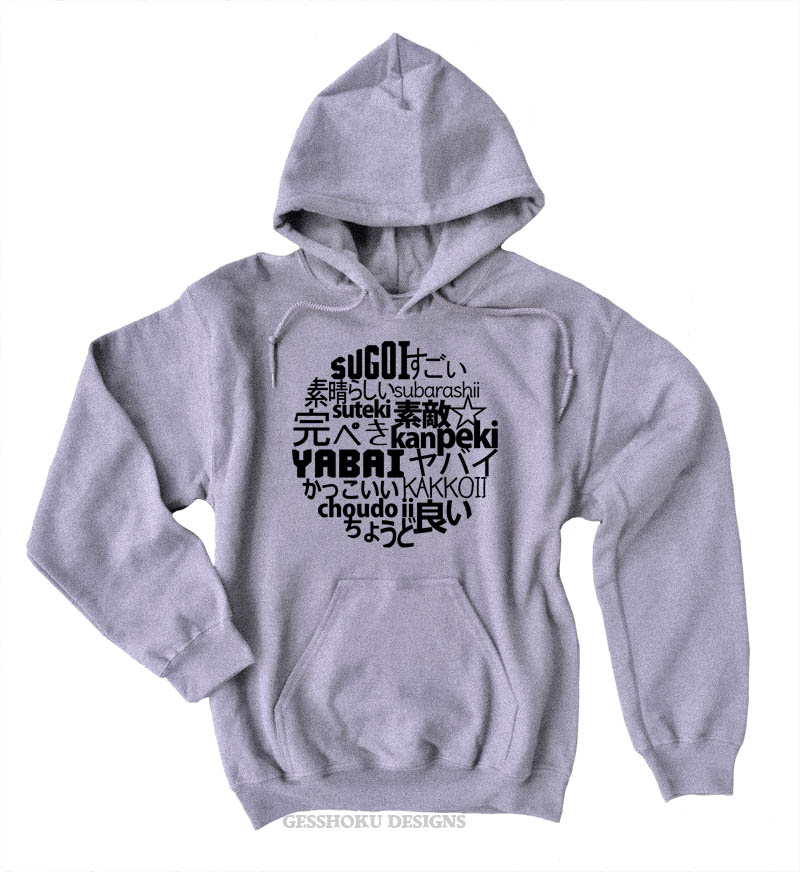 7 Times Awesome in Japanese Pullover Hoodie - Light Grey