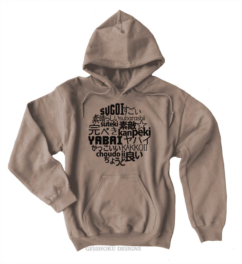 7 Times Awesome in Japanese Pullover Hoodie - Khaki Brown