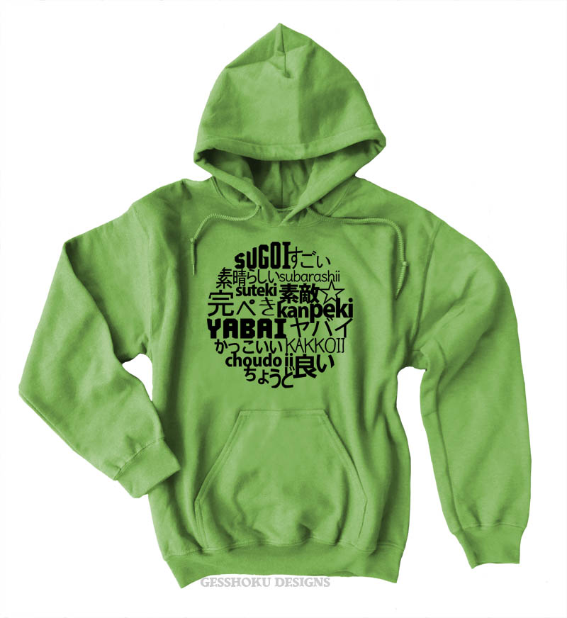 7 Times Awesome in Japanese Pullover Hoodie - Lime Green