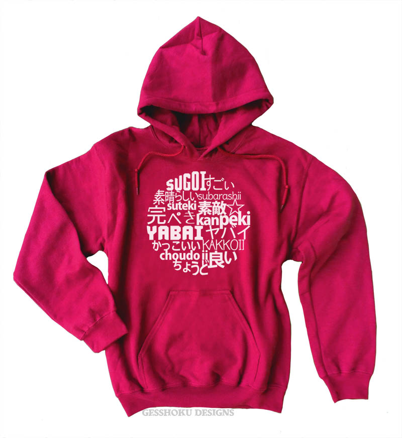 7 Times Awesome in Japanese Pullover Hoodie - Red