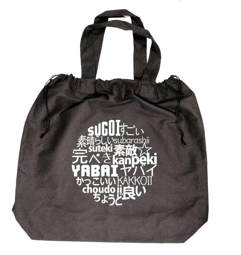 Awesome in Japanese XL Drawstring Beach Bag - Black