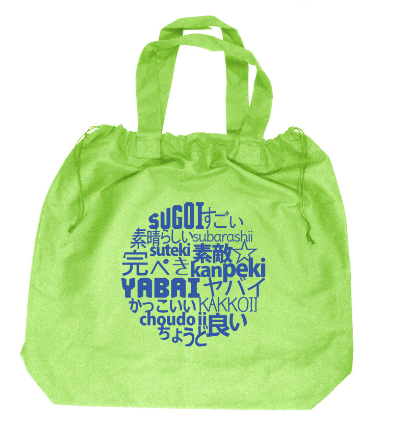 Awesome in Japanese XL Drawstring Beach Bag - Lime Green