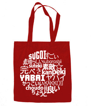 7 Times Awesome in Japanese Tote Bag