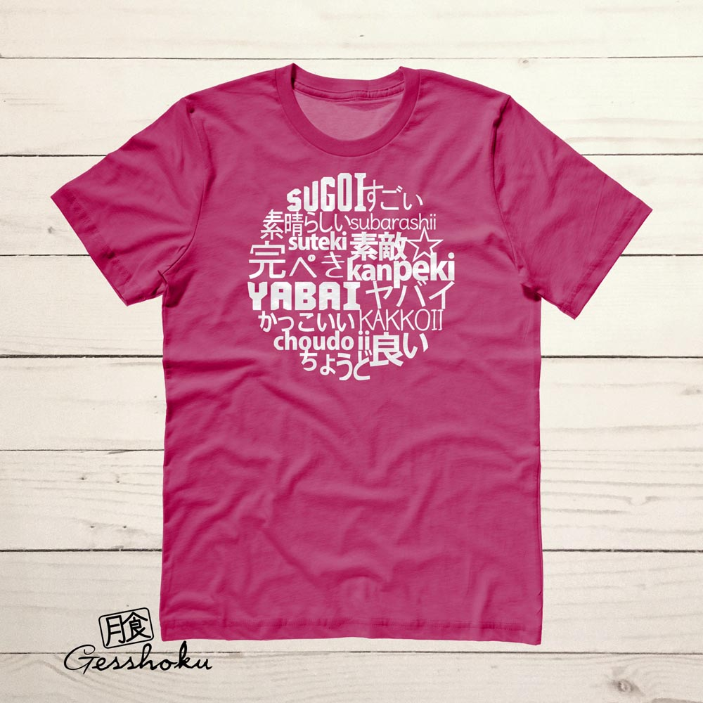 7 Times Awesome in Japanese T-shirt - Hot Pink