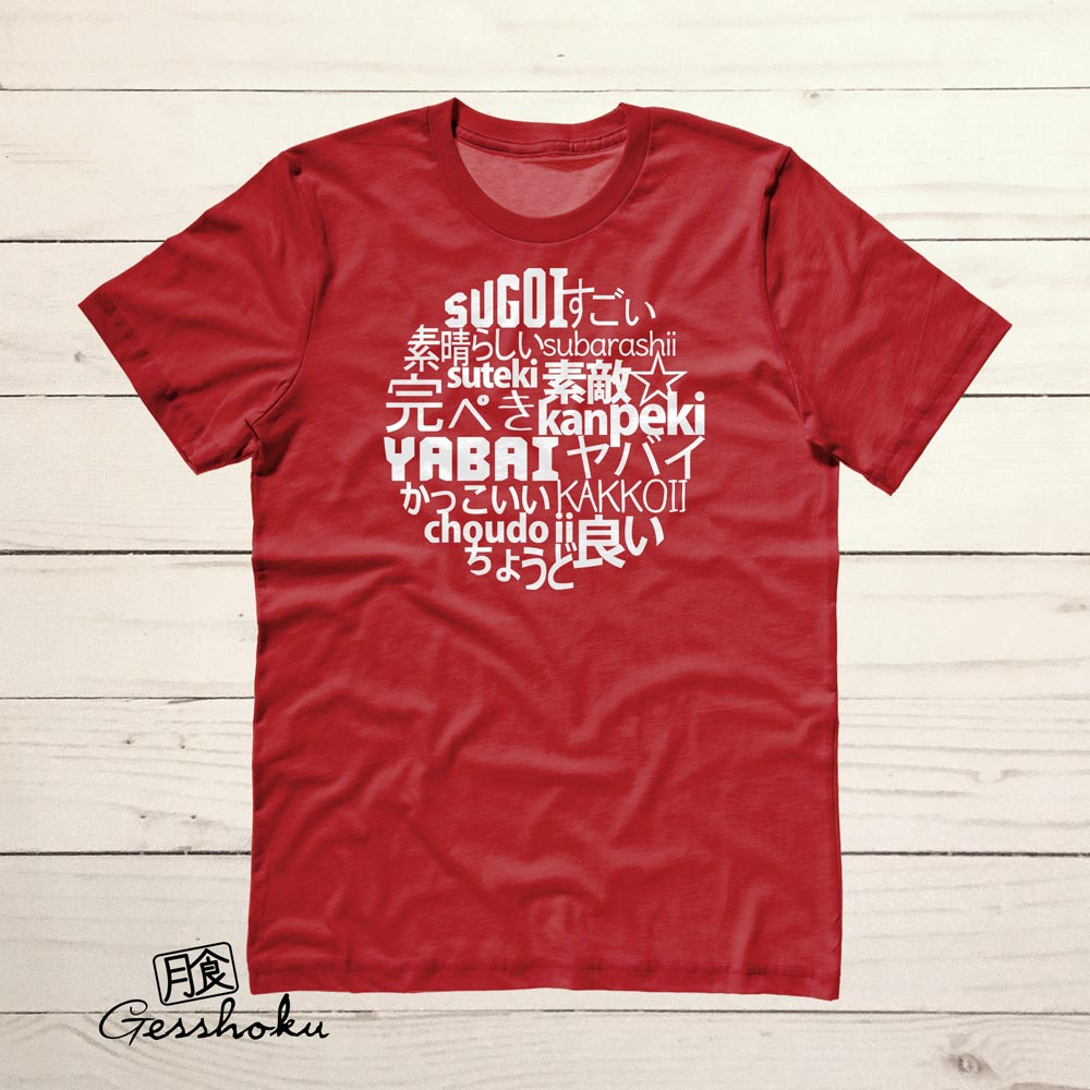 7 Times Awesome in Japanese T-shirt - Red