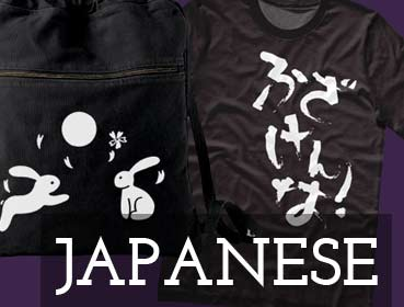 Japanese Themed Clothing