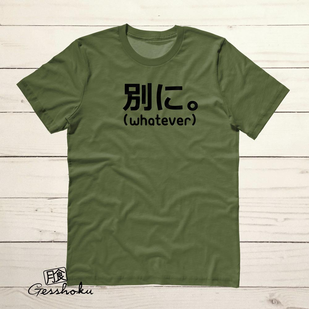 Japanese Whatever T-shirt (Betsuni.) - Olive Green