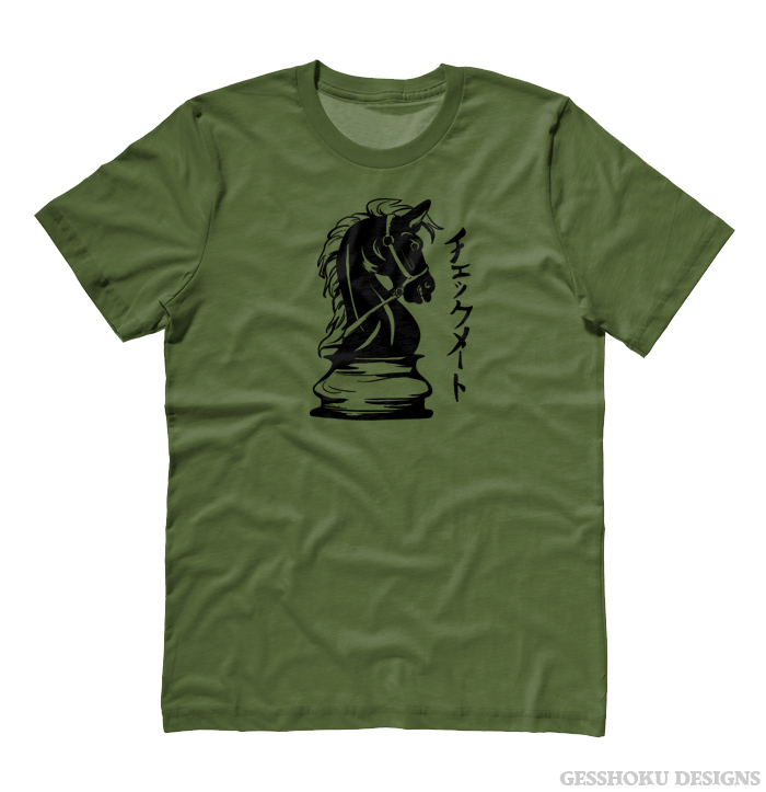 Checkmate Knight T-shirt - Olive Green