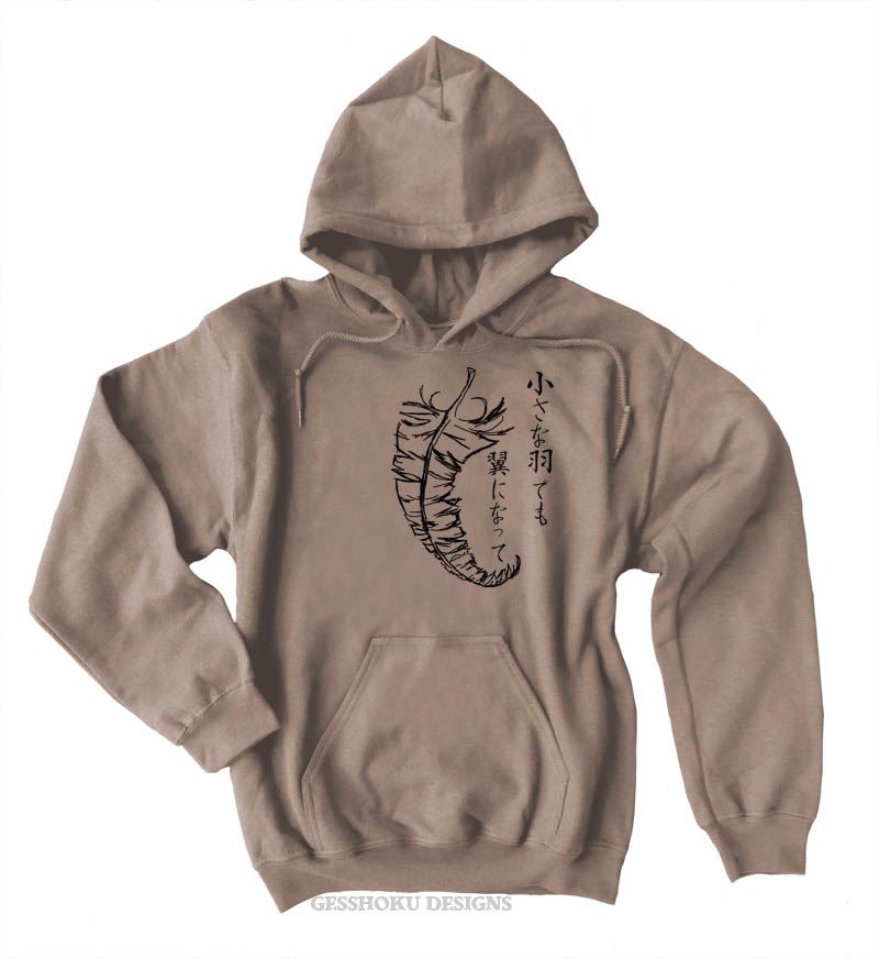 Chiisana Hane ~ Feathers Pullover Hoodie - Brown
