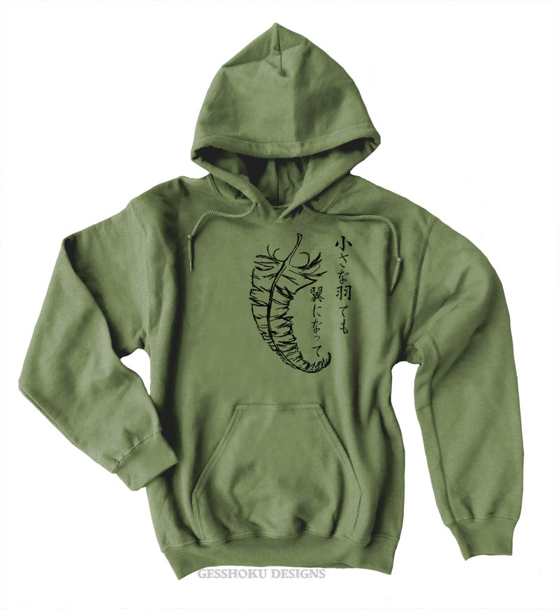 Chiisana Hane ~ Feathers Pullover Hoodie - Olive Green