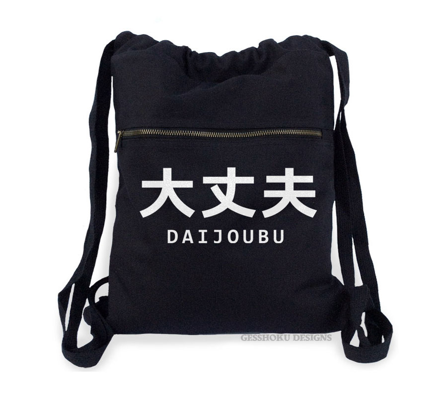 "Daijoubu ""It's Okay"" Cinch Backpack - Black"