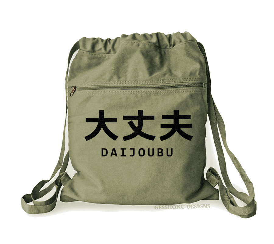 "Daijoubu ""It's Okay"" Cinch Backpack - Khaki Green"