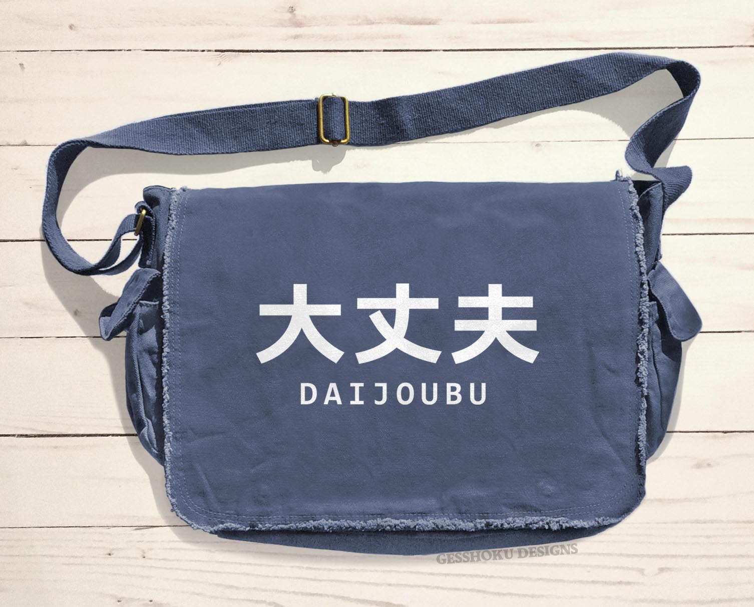 "Daijoubu ""It's Okay"" Messenger Bag - Denim Blue"