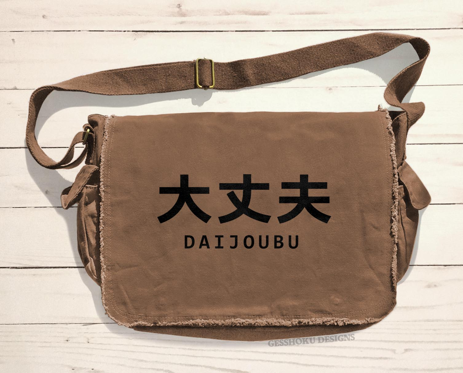 "Daijoubu ""It's Okay"" Messenger Bag - Brown"