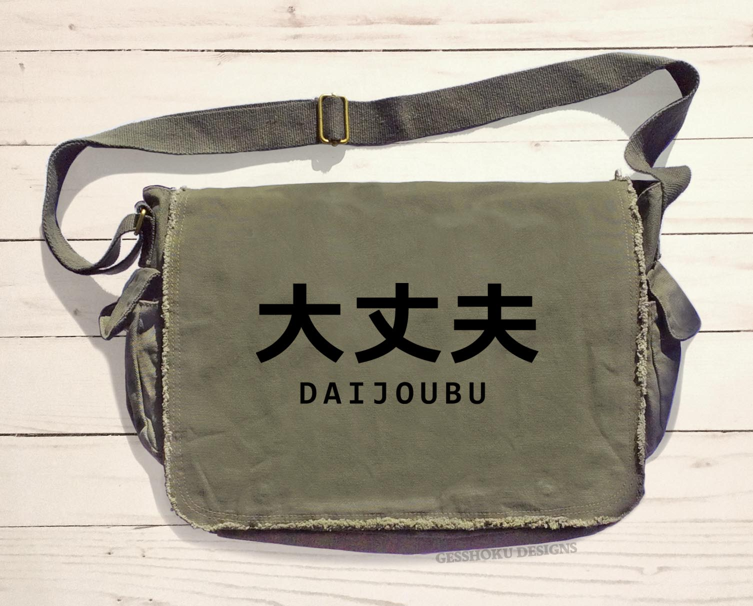 "Daijoubu ""It's Okay"" Messenger Bag - Khaki Green"