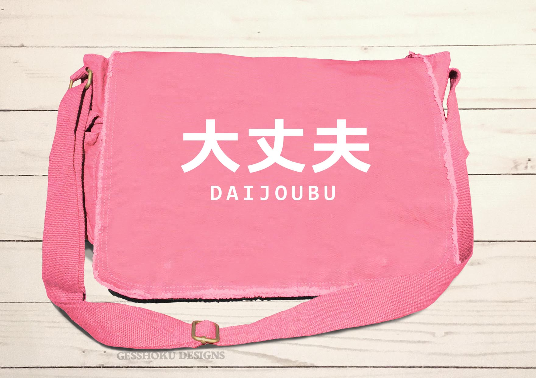 "Daijoubu ""It's Okay"" Messenger Bag - Pink"