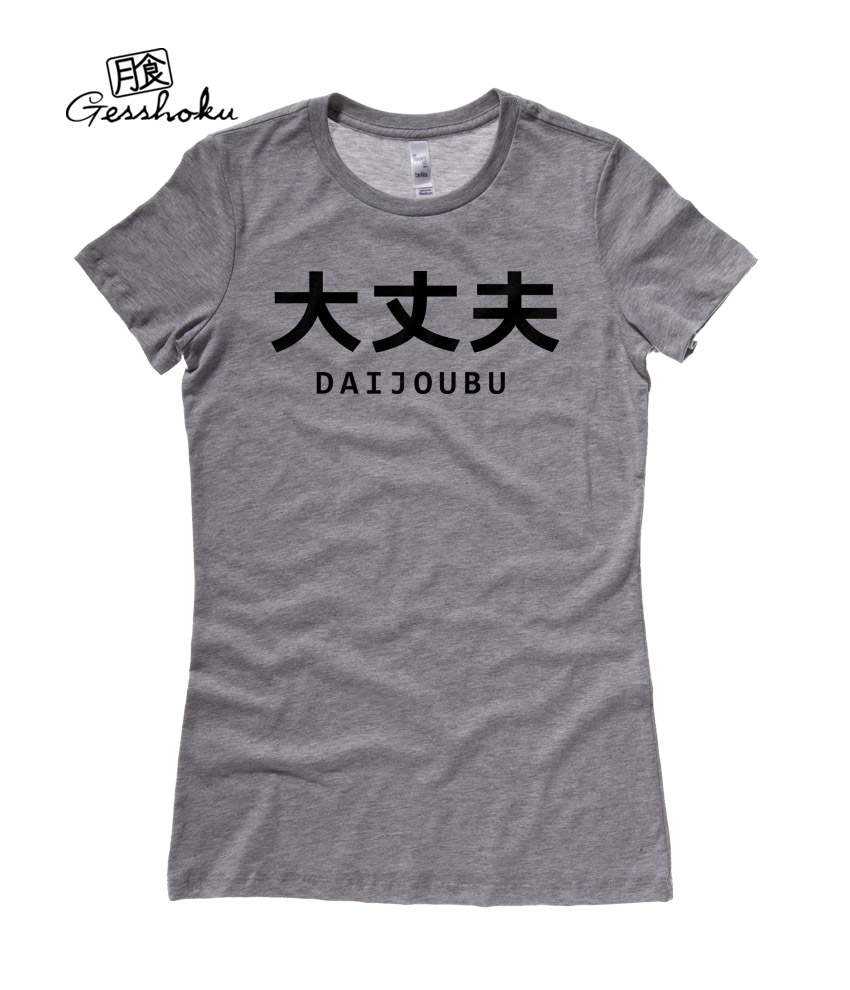 Daijoubu Ladies T-shirt - Charcoal Grey