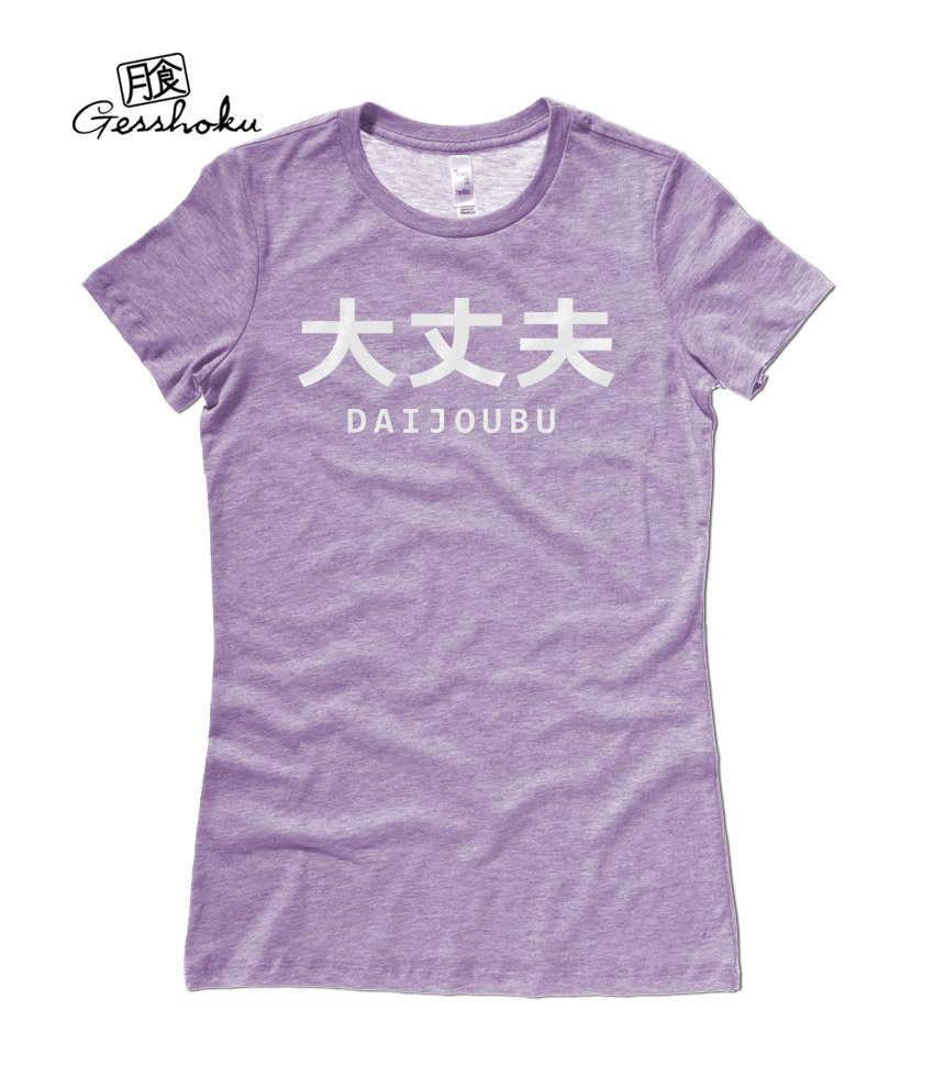 Daijoubu Ladies T-shirt - Heather Purple