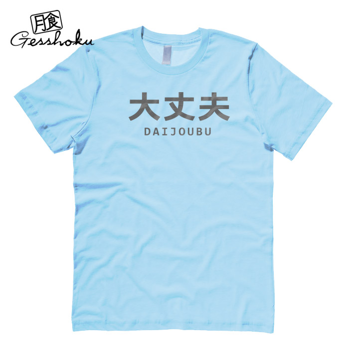 "Daijoubu ""It's Okay"" T-shirt - Light Blue"