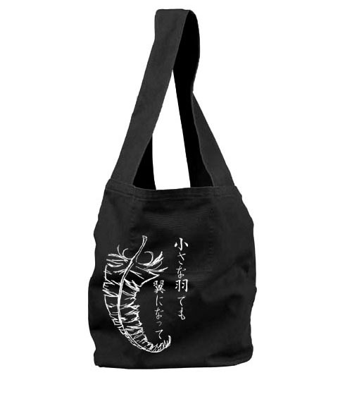 Chiisana Hane Feathers Sling Bag - Black