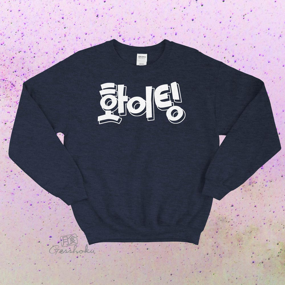 Fighting! (Hwaiting!) Korean Crewneck Sweatshirt - Heather Navy