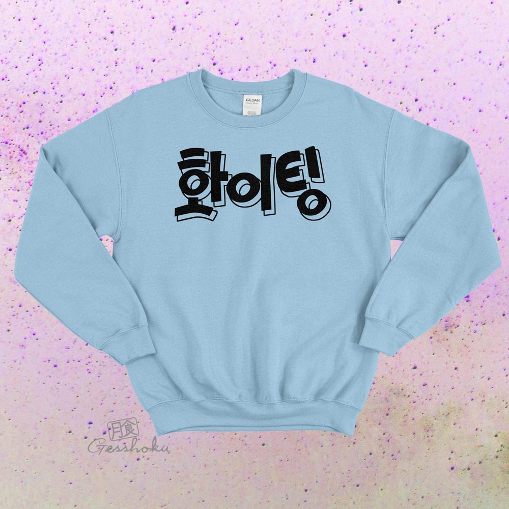 Fighting! (Hwaiting!) Korean Crewneck Sweatshirt - Light Blue