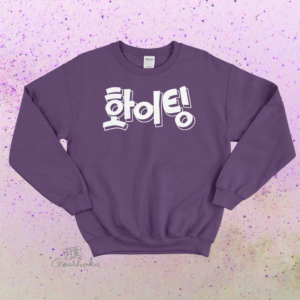 Fighting! (Hwaiting!) Korean Crewneck Sweatshirt - Purple