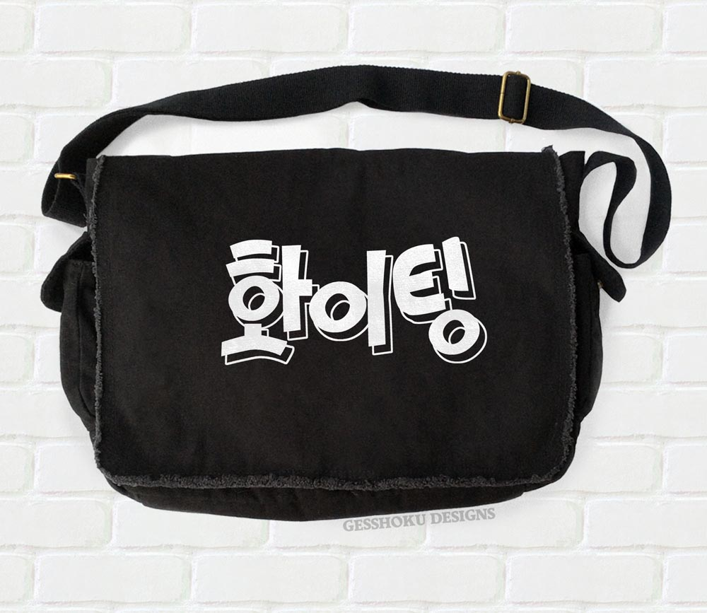 Fighting (Hwaiting) Korean Messenger Bag - Black