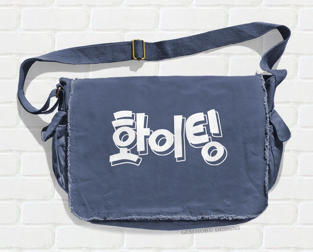 Fighting (Hwaiting) Korean Messenger Bag - Denim Blue