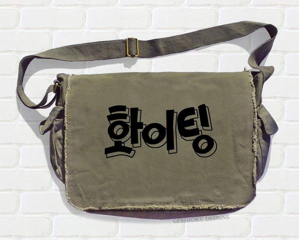 Fighting (Hwaiting) Korean Messenger Bag - Khaki Green