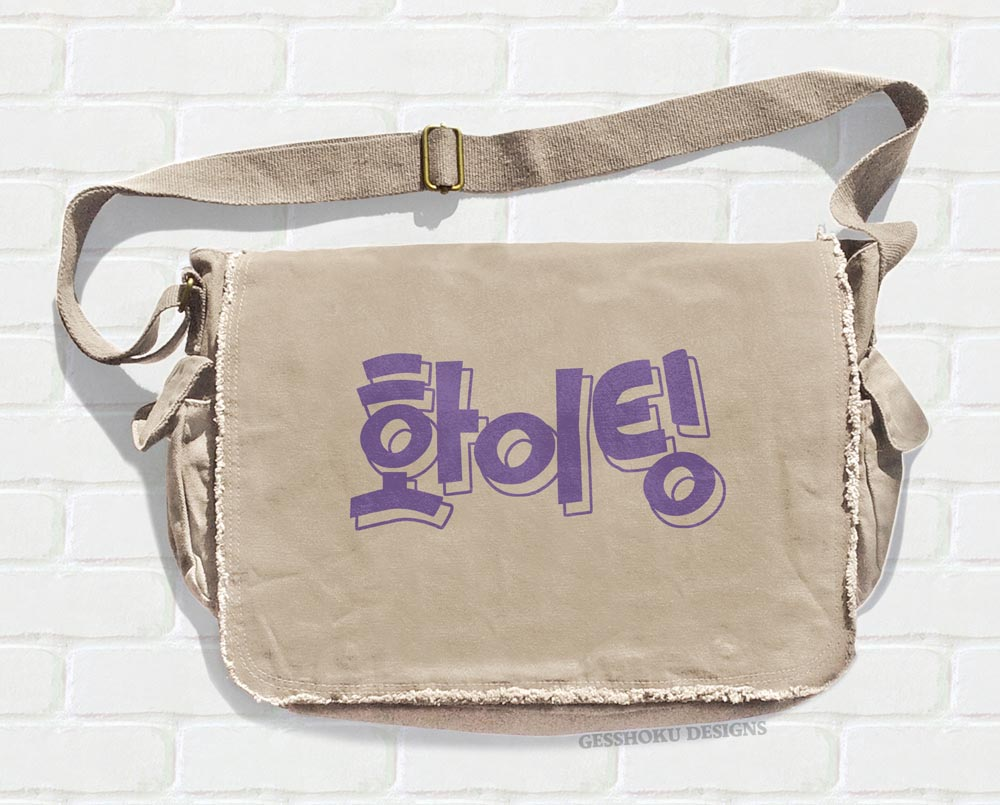 Fighting (Hwaiting) Korean Messenger Bag - Natural