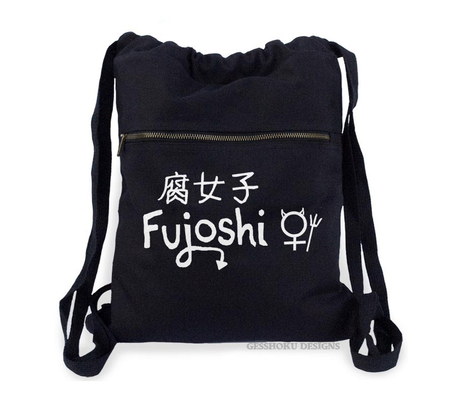 Fujoshi Cinch Backpack - Black