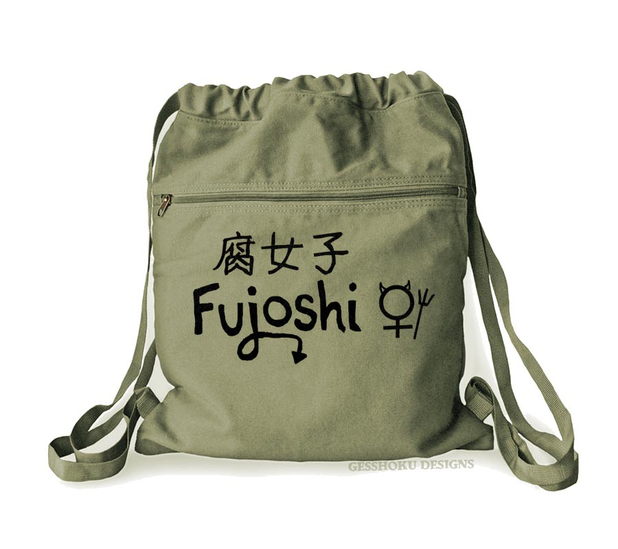 Fujoshi Cinch Backpack - Khaki Green