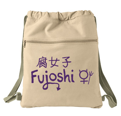 Fujoshi Cinch Backpack - Natural
