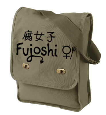 Fujoshi Field Bag - Khaki Green