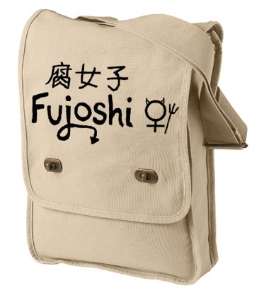Fujoshi Field Bag - Natural