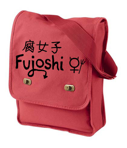 Fujoshi Field Bag - Red