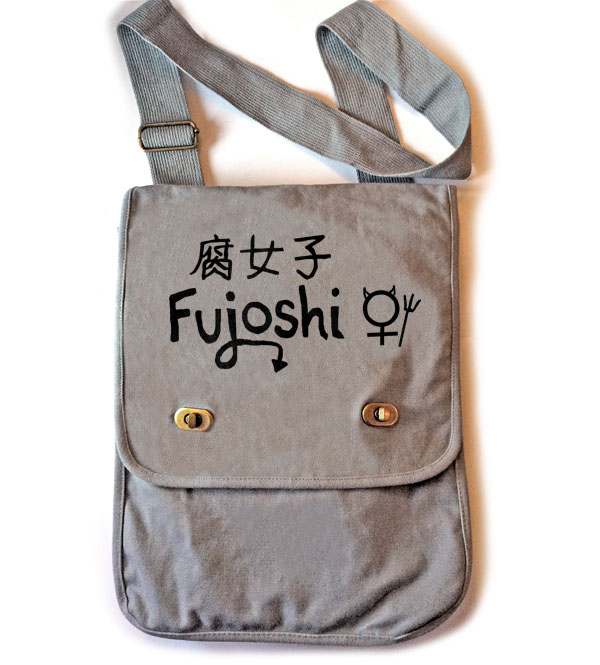 Fujoshi Field Bag - Smoke Grey